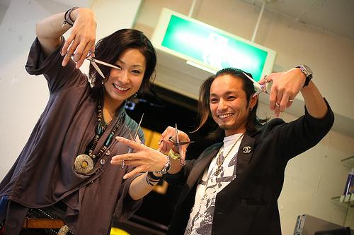 Masago Haircut TYO F/W 07
