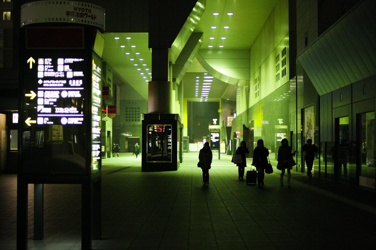 Kyoto-Osaka-ZAnPon W07